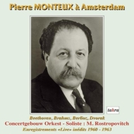 Monteux / Concertgebouw Orchestra, Rostropovich(Vc)-Berlioz Harold, Brahms Symphony No.1, Dvorak Cello Concerto, etc (2CD)