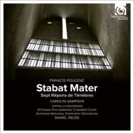 スターバト・マーテル、テネブレの7つの応唱 ロイス&カペラ・アムステルダム、エストニア・フィル室内合唱団、サンプソン