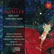 マーラー:『大地の歌』、ブゾーニ:悲歌的子守歌 ジンマン&チューリッヒ・トーンハレ管、グラハム、エルスナー
