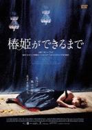『椿姫ができるまで』 デセイ、ラングレ&ロンドン交響楽団