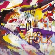 『SaxoFOLK〜サクソフォン四重奏編曲による作品集』 ベルラーヘ・サクソフォン・クァルテット