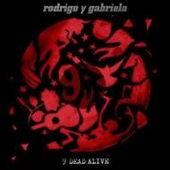 9 Dead Alive