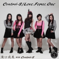 Control-S/Love.Force.One