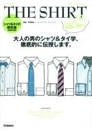 シャツ&タイの教科書 メンズファッションの教科書シリーズ