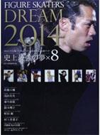ソチ五輪フィギュアスケート日本代表 応援ブック 2014 日本文化出版mook