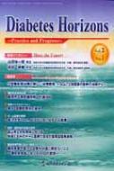 Diabetes Horizons Practice And Progress Vol.3 No.1(2014