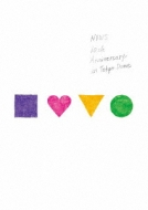 NEWS 10th Anniversary in Tokyo Dome (DVD)