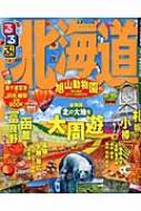 るるぶ北海道 '14-'15 るるぶ情報版