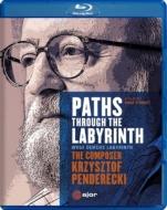 ドキュメンタリー『作曲家ペンデレツキ 迷宮の小道』