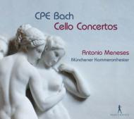Cello Concertos: Meneses(Vc)Munich Co