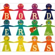 BORDERLESS (+DVD)【初回限定盤フォトブック付き】