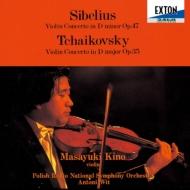 チャイコフスキー:ヴァイオリン協奏曲、シベリウス:ヴァイオリン協奏曲 木野雅之、ヴィット&ポーランド国立放送響