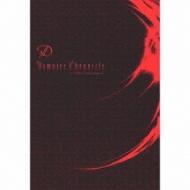 Vampire Chronicle 〜V-Best Selection 2014〜【初回限定盤:スペシャルBOX仕様】