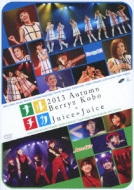 Naruchika 2013 Aki Berryz Kobo x Juice=Juice (DVD)