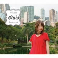 e'tuis 【初回限定盤】(CD+DVD)