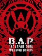 B.A.P 1ST JAPAN TOUR LIVE DVD WARRIOR Begins 【初回限定版】