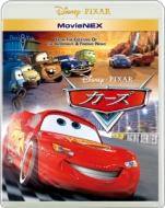 カーズ MovieNEX[ブルーレイ+DVD]