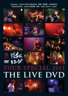 昭和レコード TOUR SPECIAL 2013 -THE LIVE DVD-