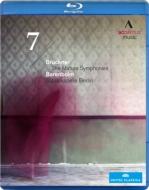 交響曲第7番 バレンボイム&シュターツカペレ・ベルリン(2010)