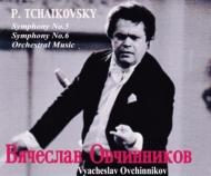 Symphonies Nos.5, 6, Orchestral Works : Vyacheslav Ovchinnikov / Ukraine National SO, Moscow RSO, Moscow PO (3CD)