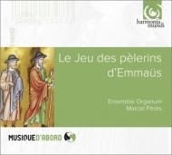 12世紀の宗教劇『エンマウスへの巡礼の物語』 ペレス&アンサンブル・オルガヌム