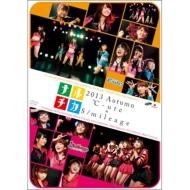ナルチカ2013秋 ℃-ute×スマイレージ(DVD)
