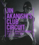 Jin Akanishi's Club Circuit Tour (Blu-ray)