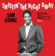 Twistin' The Night Away (180グラム重量盤)