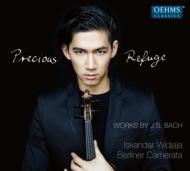 ヴァイオリン協奏曲第1番、無伴奏ヴァイオリン・ソナタ第2番、第3番、他 イスカンダル・ヴィジャヤ、ベルリン・カメラータ