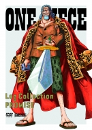 ONE PIECE Log Collection PROMISE