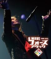 Takashi Utsunomiya U_WAVE Tour 2013 フォースアタック
