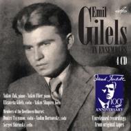 エミール・ギレリス・イン・アンサンブル〜室内楽、ピアノ・デュオ録音集1946−59(4CD)