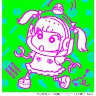 ファミリーパーティー (+DVD)【初回限定盤A クレヨンしんちゃん盤】