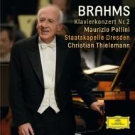 ピアノ協奏曲第2番 ポリーニ、ティーレマン&シュターツカペレ・ドレスデン