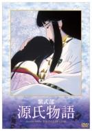 Murasakishikibu Genjimonogatari