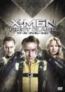 X-MEN:ファースト・ジェネレーション