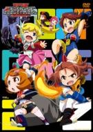 ロボットガールズZ Vol.2 【初回特典:ドラマCD】