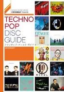 CROSSBEAT Presents テクノポップ・ディスク・ガイド