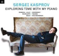 ロシアの凄腕ピアニストが、自分で弾きながら音楽史を考えてみた。 セルゲイ・カスプロフ