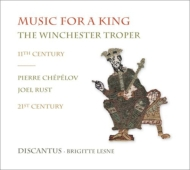 王のための音楽〜ウィンチェスター・トロープス ブリジット・レーヌ&ディスカントゥス