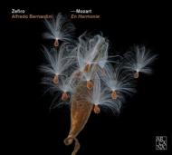13楽器のためのオペラ編曲集〜フィガロの結婚、ドン・ジョヴァンニ、コジ・ファン・トゥッテ アルフレード・ベルナルディーニ&ゼフィーロ