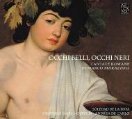17世紀ローマのマドリガーレとガンバ合奏 アンドレーア・デ・カルロ&ラ・マーレ・ノストルム