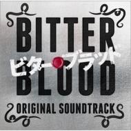 2014年4月クールフジテレビ系火9ドラマ「ビター・ブラッド」オリジナルサウンドトラック(仮)