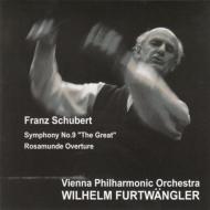交響曲第9番『グレート』(1953年ライヴ)、『ロザムンデ』序曲 フルトヴェングラー&ウィーン・フィル(平林直哉復刻)