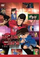 ルパン三世vs名探偵コナン The Movie[通常版][DVD]