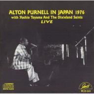Live In Japan 1976