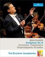 交響曲第8番 ティーレマン&シュターツカペレ・ドレスデン