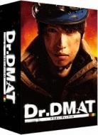Dr.DMAT Blu-ray BOX