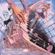 Anison Piano 〜marasy animation songs cover on piano〜