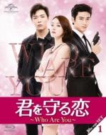 君を守る恋〜Who Are You〜Blu-ray-SET1